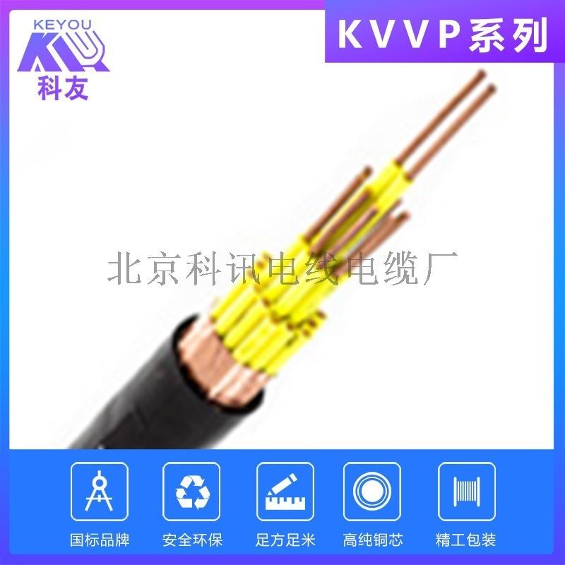 科訊線纜KVVP2-37*1.5平方銅帶遮罩控制