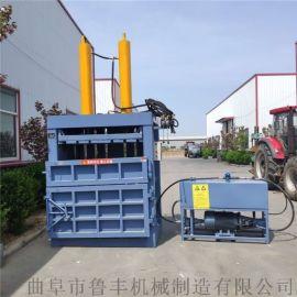 液压立式打包机械 全自动立式液压打包机