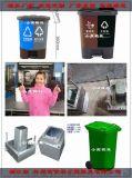模具专家日式15升垃圾桶塑胶模具供应
