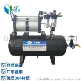 气驱空气增压泵,空气增压阀,气动空气增压机厂家直销