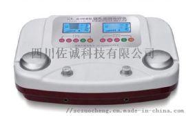 EK-8000乳方全能(淡雅型)乳腺病治疗仪