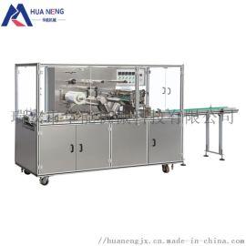 品盒子透明膜三维包装机 烟包机