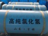 厂家直销氯化氢hcl盐酸气99-99.999