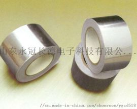 泰安铝箔纤维布胶带  耐热强 可定制加工