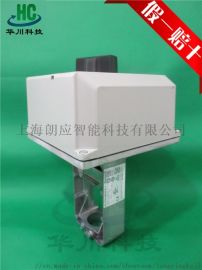 霍尼韦尔原装水阀蒸汽阀ML7421A8035-E