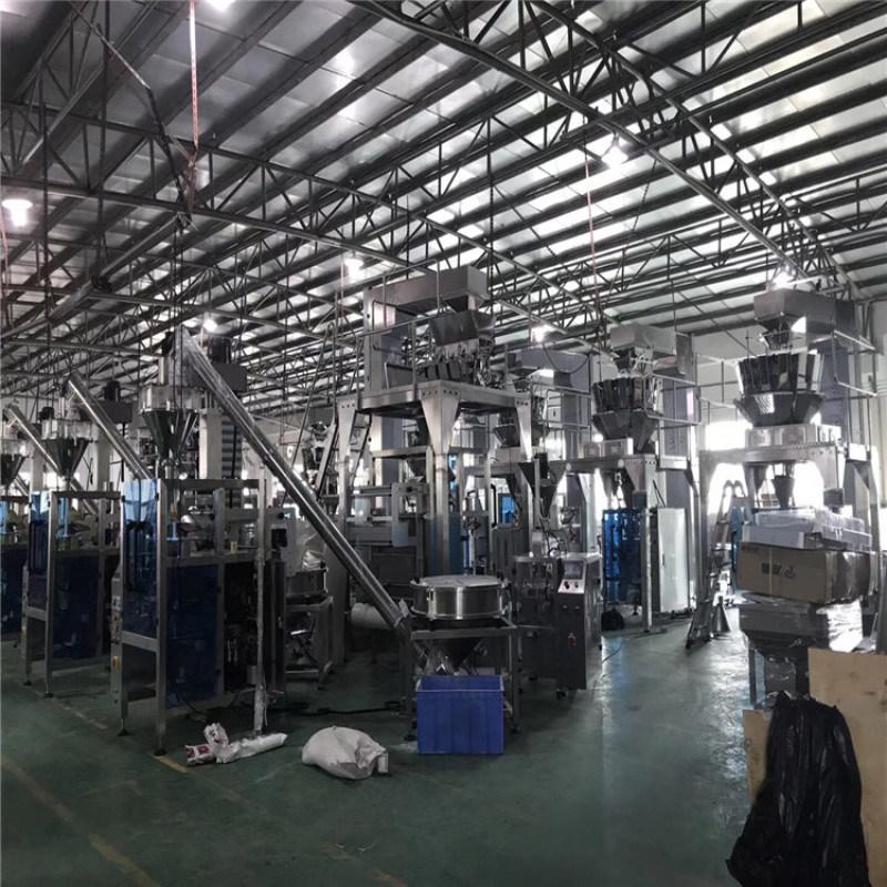420容积式包装机械 有机肥料包装机 全自动颗粒立式包装机 可定制