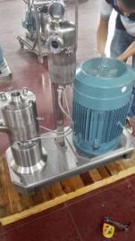 乳浊液型液体制剂生产技术和高速乳化机