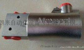 IMI Maxseal不锈钢电磁阀Y013AA1H2BS