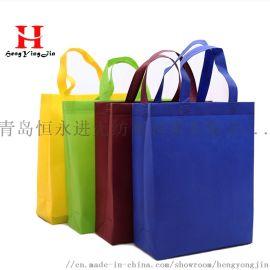 无纺布袋 购物袋 广告袋 青岛恒永进无纺布制袋