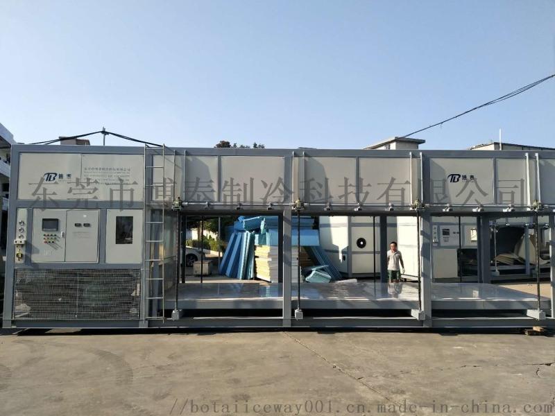 湖南制冰厂大型日产20吨**机-块冰机