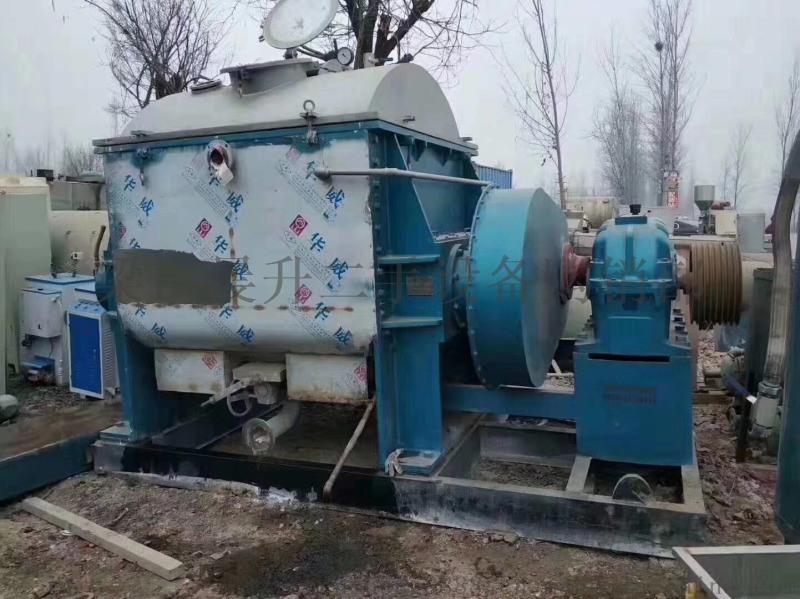 销售回收二手蒸汽加热沥青橡皮泥1500升真空捏合机