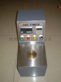 GT-150 N胶化时间测试仪粉末涂料胶化仪