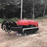 浩鴻履帶式微耕機電動果園管理機自行旋耕機