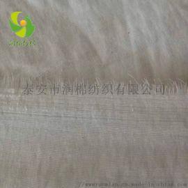 厂家直销精梳竹纤维双层纬向弹力高配棉平纹纱布