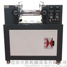 卓胜小型炼胶机 实验室用开炼机 混炼机 两辊机