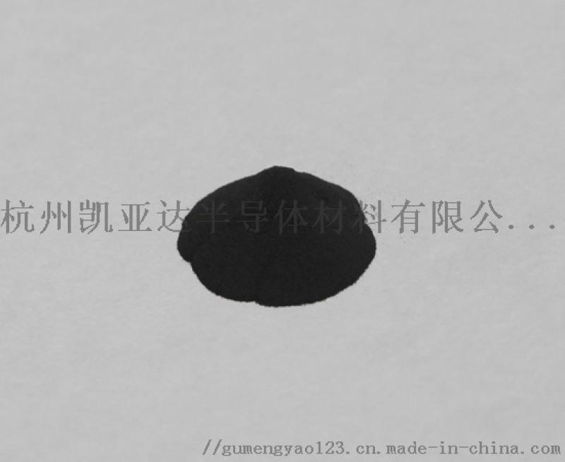 二**化镍(NiS2)99.99% 杭州凯亚达