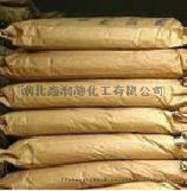 现货 氟硼酸钾 98%以上含量 量大优惠 氟硼酸钾