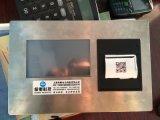 浙江保衡ACS-15公斤二维码收银系统,30kg连接电脑电子秤 ,触屏打印条码电子秤