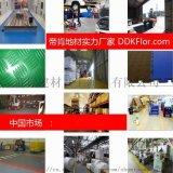 東莞廠房耐磨地板工業PVC塑膠地板廠房承重地板膠