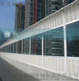 高架桥声屏障 平果高架桥声屏障生产销售