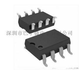 单通道LED灯光三段式控制触摸芯片BD2L02A
