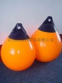 防碰球A系列、A型防碰球、靠球、浮球、防撞球