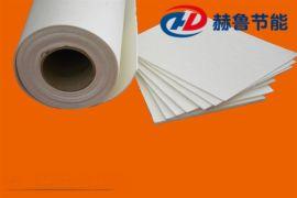 耐高温陶瓷纤维纸,陶瓷纤维耐高温纸,耐高温隔热纸