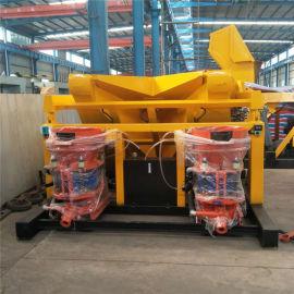 混凝土喷浆机组/吊装喷浆机/联合上料干喷机组工作方式