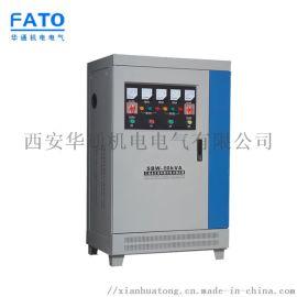 激光切割机专用三相SBW-80KVA大功率稳压器