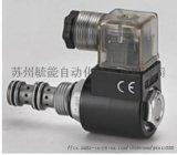 新鸿HGP-2A齿轮泵 台湾新鸿HYDROMAX