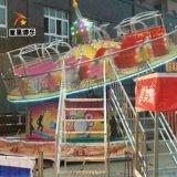 河南童星飛天轉盤生產廠家 主題公園遊樂設備