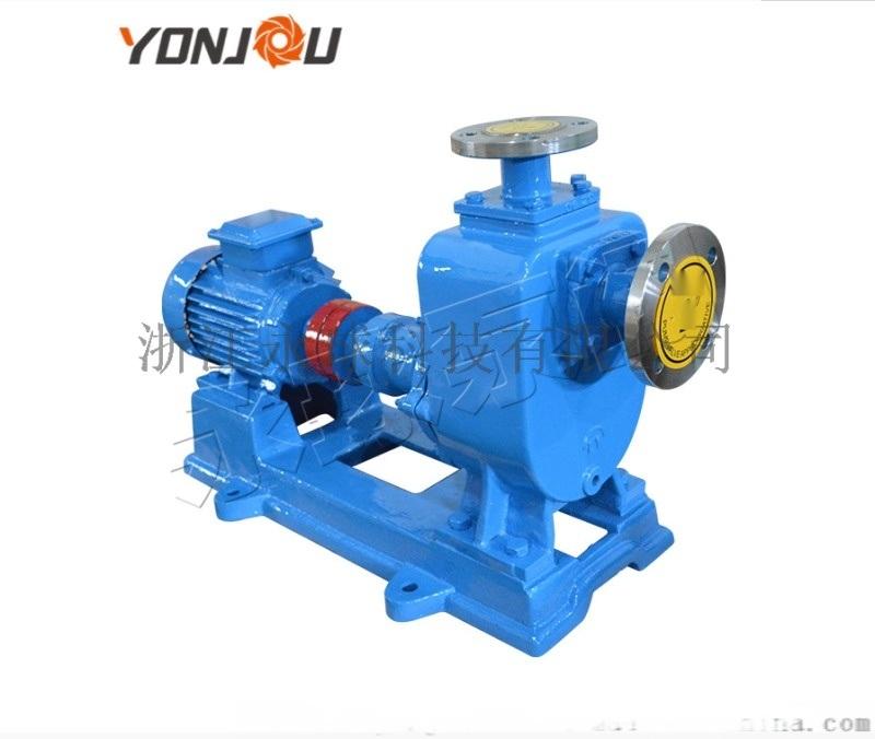 ZX型自吸式清水離心泵