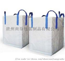 毕节化工吨包袋毕节编织布托盘毕节市道路测试吨袋