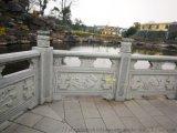 湖北黃梅景區石護欄景區石欄杆