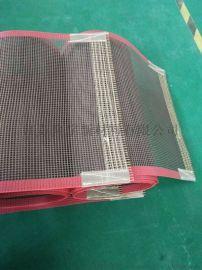 烘箱特氟龙网格带输送带 PTFE传送带烘干网带