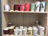 上海一次性紙杯廠家的紙杯爲什麼會比廣告紙杯便宜