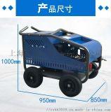 洗車機商用220v洗車店刷水泵超高壓清洗機