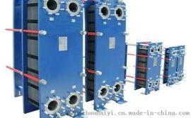厂家定制板式换热器 不锈钢板式换热器