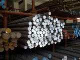 不锈钢316圆钢厂价直销出口包装