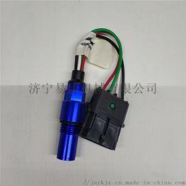 康明斯ISME4-440 发动机转速传感器