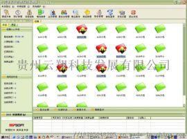 贵州遵义美萍娱乐管理系统 支持连锁店经营