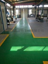 秀珀环氧超耐磨,厂房环氧超耐磨地坪