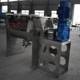 催化剂卧式螺带混合机硅酸盐.染料自动化搅拌设备