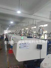 东营PET节能干燥机品牌