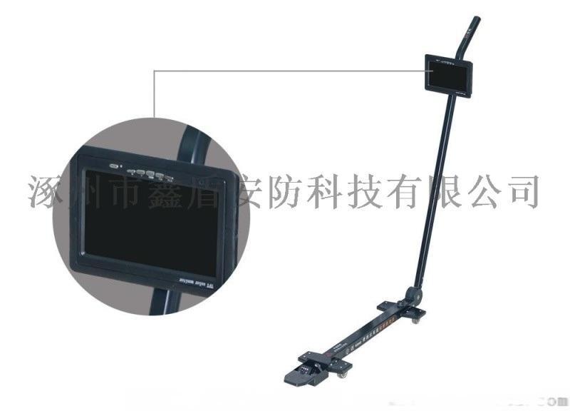 GP車底檢查鏡 車底探測器產品簡介