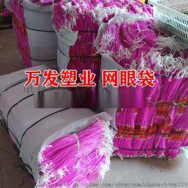 网袋子纱网水果网袋小网眼编织加密地瓜红薯网眼袋