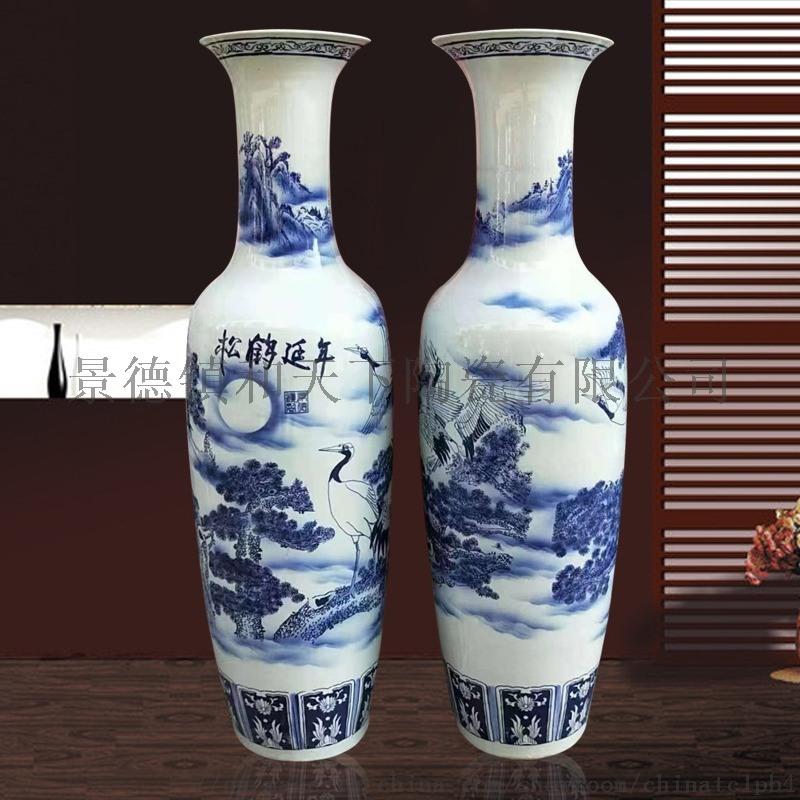 龙凤呈祥青花落地陶瓷大花瓶