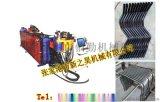 自動彎管機DW50CNC