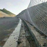 被動邊坡防護網-柔性邊坡防護網-柔性被動邊坡防護網