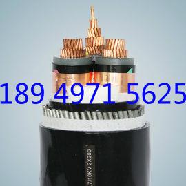 35kv及以下阻燃低烟无卤交联聚乙烯绝缘电力电缆
